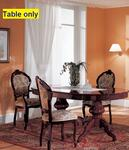 VIG Furniture VGFMREGINADTMHG