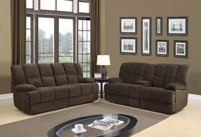 Global Furniture U201RSCRLS