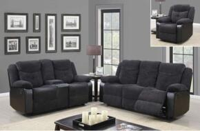 Global Furniture U1566JASMINEMOUSERSCRLSGR