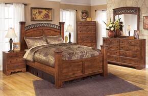 Atkins Collection Queen Bedroom Set with Poster Bed, Dresser, Mirror and Chest in Warm Brown