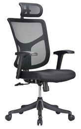VIG Furniture VGAYSTEMF01BLK