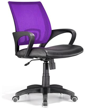 "LumiSource OFCOFFCRTNG 23"" Adjustable Modern Office Chair"