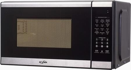Golden GM07SS Countertop Microwave, in Stainless Steel