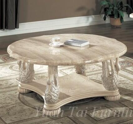 Yuan Tai AV7130-COFFEE Traditional Table