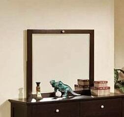Acme Furniture 12011 All Star Series Rectangular Portrait Dresser Mirror