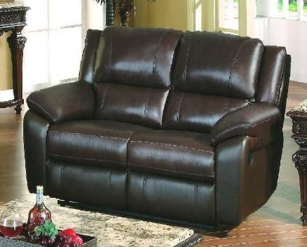 Yuan Tai BA6637LBR Baxtor Series Leather Love Seat Loveseat