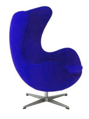 Fine Mod Imports FMI1129BLUE Inner Series Armchair/Lounge Fabric: 100% Wool Molded Fiberglass Frame Accent Chair